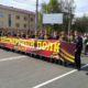 В Саранске в шествии «Бессмертного полка» приняло участие 30 тысяч человек