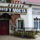 В Перми решается судьба малой родины знаменитого театра «У Моста»