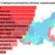 Опубликован I выпуск «Рейтинга стабильности парламентов в регионах накануне выборов-2019»