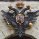 Ассоциация CENTERO: «Подлинная империя - не фейк и не симулякр»